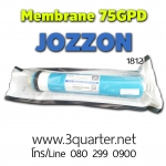 RO Membrane JOZZON 75GPD