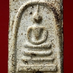 พระสมเด็จฯ พิมพ์พระประธาน ช่างหลวง ยุคปลาย (พ.ศ.2407-2415) EXT 105