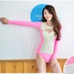 [พร้อมส่ง]BKN-124 ชุดว่ายน้ำแขนยาวสีชมพูขาว เสื้อเปิดร่องอกเซ็กซี่ (เสื้อแขนยาว+บิกินี่)