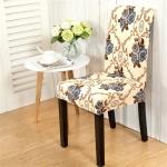 ผ้าคลุมเก้าอี้ สไตส์ยุโรป CH-003