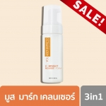 C Bright Mousse Foam โฟมล้างหน้า มูส Vitamin C150 ml. - Younger Impress