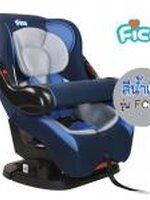 [สีน้ำเงิน] คาร์ซีท Fico เบาะรถยนต์นิรภัยสำหรับเด็ก รุ่น FC901 มีบาร์กั้น [สำหรับแรกเกิด - 4ขวบ]