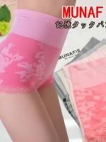 กางเกงในเก็บพุง Munafie แท้ 100% สีชมพู
