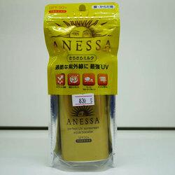 SHISEIDO Anessa Perfect UV Sunscreen Aqua Booster SPF 50+ PA++++ 60 ml.