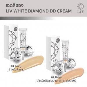 LIV White Diamond DD Cream ลิฟ ไวท์ ดีดี ครีมวิกกี้ สุนิสา
