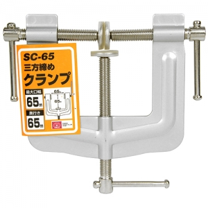 SK-11 SC-65 3-way Edge Clamp -แคล้มป์ 3 ทาง