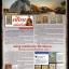 พระสมเด็จฯ พิมพ์ใหญ่ช่างหลวง กรุวัดสะตือ (แตกลายงา) TAK 202 thumbnail 6
