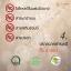 ครีมสลิปปิ้งมาสค์ Orgaliss สกัดจาก Organic ธรรมชาติ - Organic Sleeping Mask Cream thumbnail 7