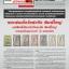 พระสมเด็จฯ พิมพ์ใหญ่ช่างหลวง กรุวัดสะตือ (แตกลายงา) TAK 105 thumbnail 6