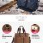 กระเป๋า thumbnail 6