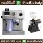 เครื่องชงกาแฟเดลิซิโอ้ K3 ฟรี!เครื่องบดกาแฟ 600n thumbnail 1