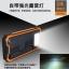 Power Bank โซล่าเซลล์ 20,000 mAh (สีส้ม) thumbnail 12