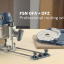 Bosch FSN OFZ Guide Rail Circle Guide Adaptor - ชุดช่วยตัดวงกลม สำหรับเร้าเตอร์ Bosch GOF1600CE และ GMF1600CE thumbnail 6