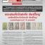 พระสมเด็จฯ พิมพ์พระประธาน (พิมพ์ลุงพุฒ) กรุวัดสะตือ PLP 106 thumbnail 5