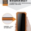 Power Bank โซล่าเซลล์ 20,000 mAh (สีส้ม) thumbnail 4