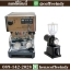 ชุดเครื่องชงกาแฟ ไอแมดโมกิต้า สีเงิน ฟรี!เครื่องบดกาแฟ 600n thumbnail 1