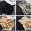 กางเกงในเก็บพุง Munafie แท้ 100% สีครีม thumbnail 6