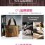 กระเป๋า thumbnail 4