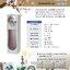 ตู้กรองน้ำดื่ม รุ่น ROMEO I thumbnail 1