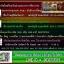 พระสมเด็จฯ กรุพระปรางค์วัดระฆังฯ PํY 101 thumbnail 10