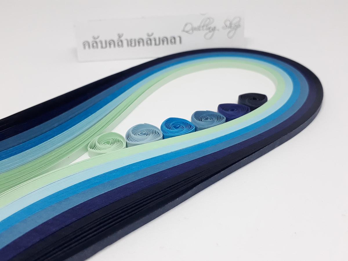 กระดาษ 3mm โทนสีน้ำเงิน 6 สี รวม 120 เส้น (Quilling paper strips 3 mm blue tone)