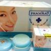 ครีมยันฮี สิวฝ้า(เนื้อใส) หน้าขาว เนียนใส ขนาด 10g. สีฟ้า(1กล่อง)