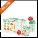 Fiberlax (ไฟเบอร์แล็กซ์) 3 กล่อง แถมฟรี แก้วเช็คไฟเบอร์แล็กซ์ 1 ชิ้น+ซาเช่ไฟเบอร์แล็กซ์ 3 ซอง