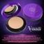 แป้ง V2 Wonder Beam Smooth Melting Powder SPF 25 PA++ (เบอร์ 03 สี Beight ) thumbnail 9
