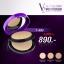 แป้ง V2 Wonder Beam Smooth Melting Powder SPF 25 PA++ (เบอร์ 03 สี Beight ) thumbnail 4