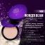 แป้ง V2 Wonder Beam Smooth Melting Powder SPF 25 PA++ (เบอร์ 03 สี Beight ) thumbnail 8