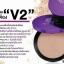แป้ง V2 Wonder Beam Smooth Melting Powder SPF 25 PA++ (เบอร์ 03 สี Beight ) thumbnail 2